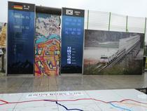 Zidul Berlinului din statia Dorasan din Coreea de Sud