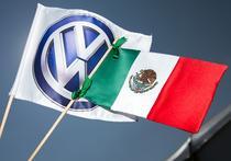Sigla Volkswagen si steagul mexican