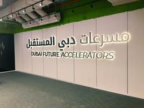 Dubai Future Accelerators