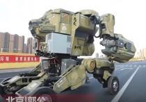 Vehicul ciudat în Beijing - captura video youtube