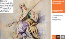 Opera Inaccesibila - Acuarela lui Theodor Aman
