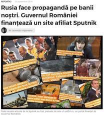 Articolul Recorder.ro