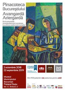 Expozitia AVANGARDA - ARIERGARDA