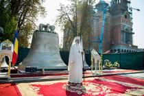 Sfintirea clopotelor Catedralei Neamului