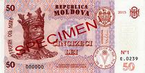 Bancnota de 50 de lei moldoveneti (specimen)