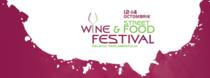 Wine and Street Food 2018
