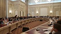 Comisiile pentru industrii, buget si administratie