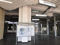 Terminalul multimodal Străulești