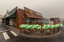 Noul restaurant McDonald's din Focșani