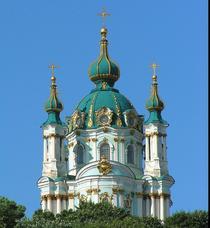 Biserica Sfantul Andrei Kiev