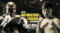 Mayweather vs Tenshin