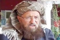 Sami ul-Haq