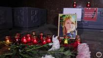 Katerina Gandziuk a fost victima unui atac cu acid