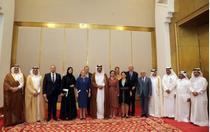 Viorica Dancila si oameni de afaceri din Qatar