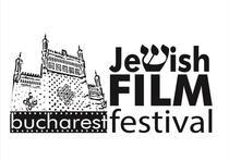 Festivalul de Film Evreiesc