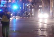 Atac Strasbourg