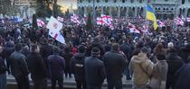 protest Georgia