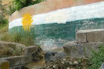 Steagul Kurdistanului