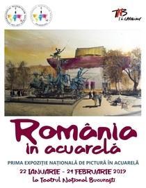 România în acuarelă