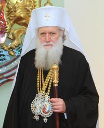 Patriarhul Neofit al Bulgariei