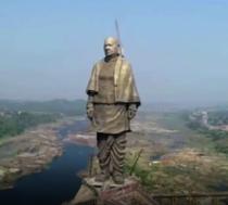 Statuia Unitatii India