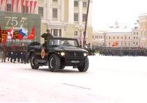 Parada in Rusia pentru marcarea a 75 de ani de la asediul Leningradului
