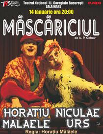 Mascariciul, r. Horatiu Malaiele