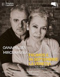 Oana Pellea si Mircea Rusu
