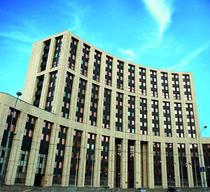Sediul IIB de la Moscova