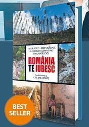 România, te iubesc!, Editura Humanitas