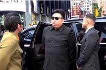 Sosie Kim Jong Un