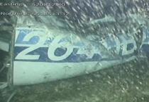 Prima imagine cu aeronava in care se afla Emiliano Sala