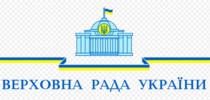 Rada Ucraina