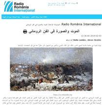 Articol RRI atribuit lui Akram Ibrahim