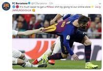 FC Barcelona, faza zilei