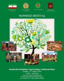 Festivalul Nowruz