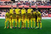 Echipa nationala U21 a Romaniei