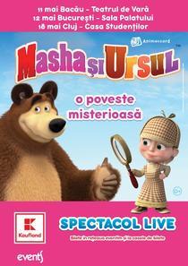 Masha și Ursul - turneu național 2019