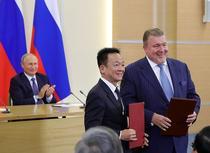 Acord BII in Vietnam in prezenta lui Vladimir Putin