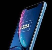 Tehnologia eSim
