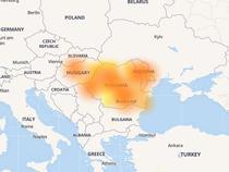 Unde sunt probleme cu Facebook