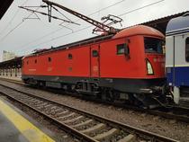 Locomotiva de la CFR