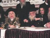 Menachem Mendel Taub