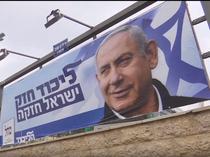 Alegeri Israel