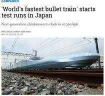 Cel mai rapid tren japonez