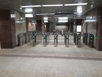 Acces la metrou