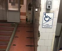 Intrarea in spitalul din Cluj