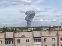 Explozie in Dzerzhinsk