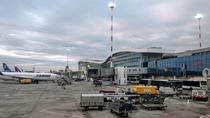 Aeroportul Otopeni - Henri Coanda