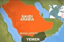 harta Yemen - Arabia Saudita